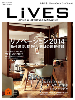 73_cover