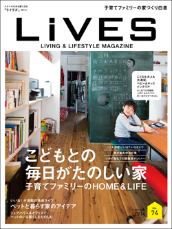 74_cover
