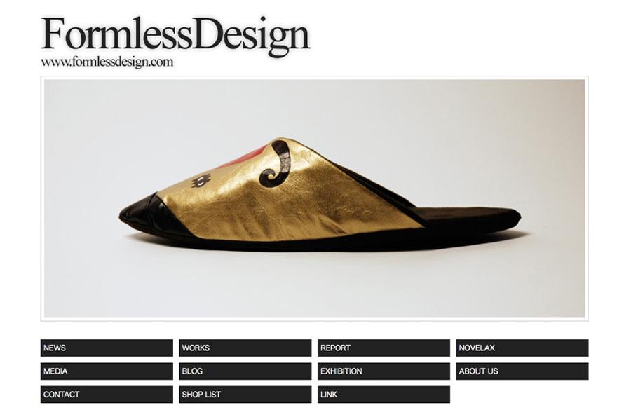 formlessdesign