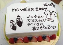novelax2007