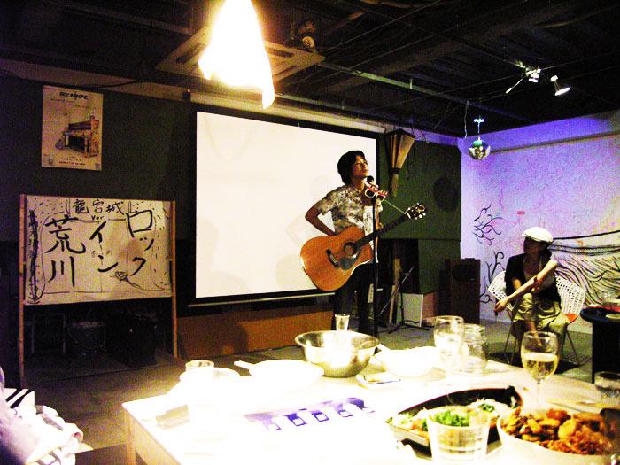 rockinarakawa22